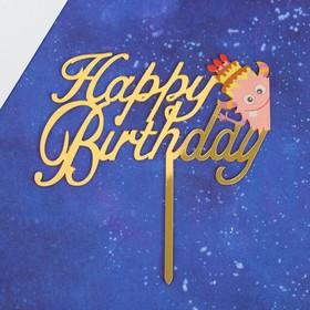Топпер «С днём рождения», тортик