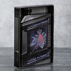 """Фляжка """"Пограничные войска"""", 240 мл - Фото 3"""