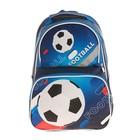 Рюкзак школьный Luris «Тимошка», 37 x 26 x 13 см, эргономичная спинка, «Футбол»