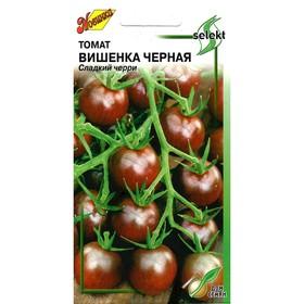 "Семена Томат ""Вишенка черная"" select, раннеспелый, 15 шт"