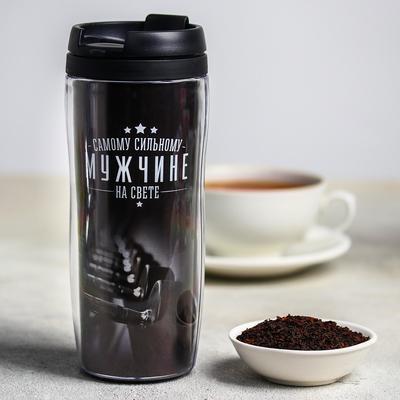 Чай в термостакане «Самому сильному мужчине», 20 г, 350 мл - Фото 1