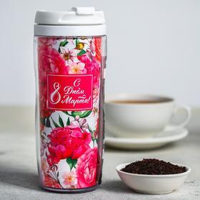 Чай чёрный в термостакане «С Днём 8 Марта», 20 г, 350 мл