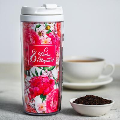 Чай чёрный в термостакане «С Днём 8 Марта», 20 г, 350 мл - Фото 1