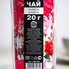 Чай чёрный в термостакане «С Днём 8 Марта», 20 г, 350 мл - Фото 4