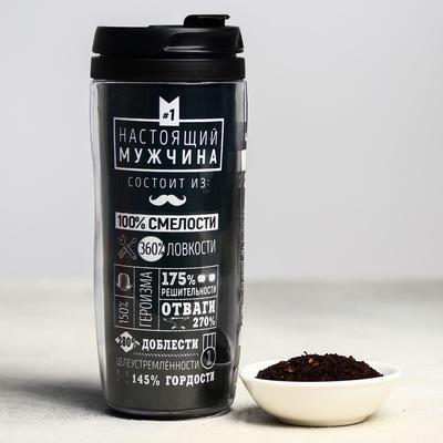 Чай в термостакане «Настоящий мужчина», вкус: лимон и мята, 20 г., 350 мл. - Фото 1