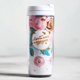Чай черный в термостакане «Любимая подруга», 350 мл, 20 г