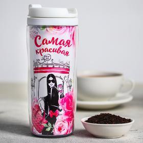 Чай черный в термостакане «Самая красивая», 350 мл, 20 г
