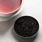 Чай чёрный в термостакане «С 8 Марта», 20 г, 350 мл - Фото 3