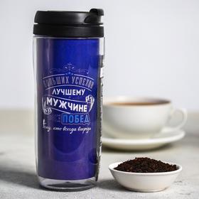 Чай чёрный «Лучшему мужчине»: в термостакане 350 мл, с ароматом лимона и мяты, 20 г