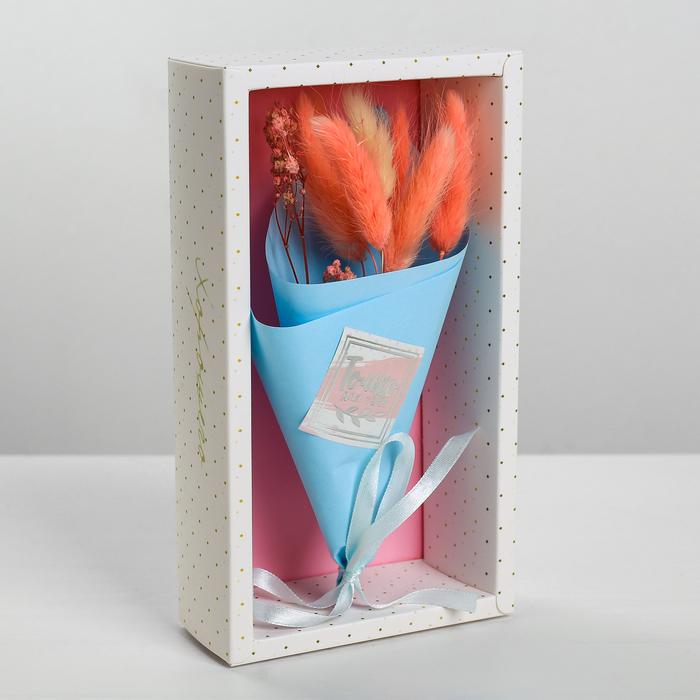 Букет из сухоцветов «Только для тебя», 13 × 21 × 5 см
