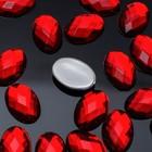 Стразы плоские овал, 10*14 мм, (набор 20шт), цвет темно-красный
