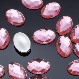Стразы плоские овал, 10*14 мм, (набор 20шт), цвет розовый Ош