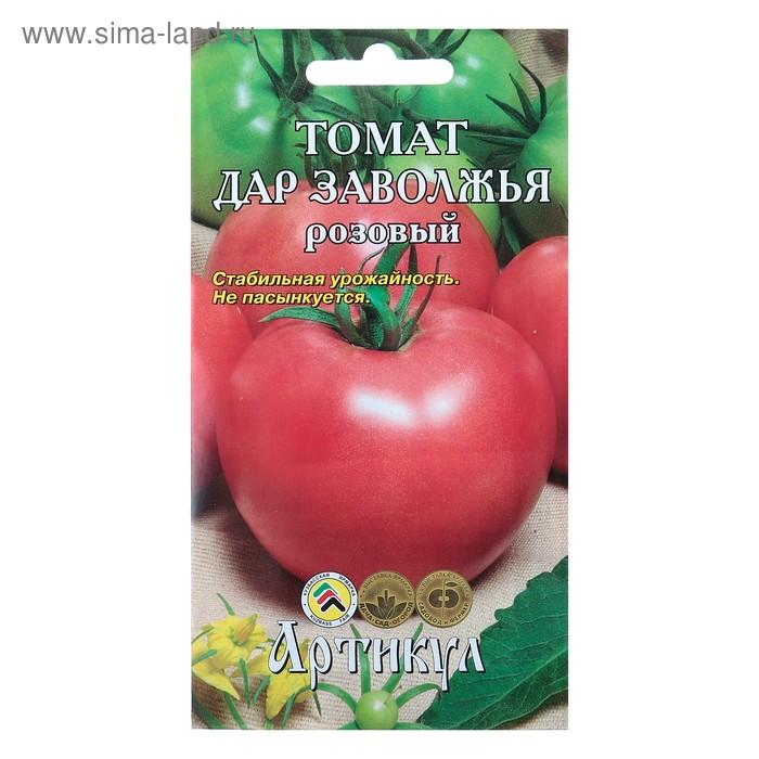 наши томат заволжский отзывы фото меня лично это