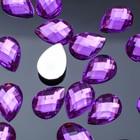 Стразы плоские капля, 10*14 мм, (набор 20шт), цвет фиолетовый