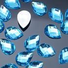 Стразы плоские капля, 10*14 мм, (набор 20шт), цвет небесно-синий