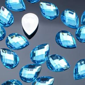 Стразы плоские капля, 10*14 мм, (набор 20шт), цвет небесно-синий Ош