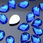 Стразы плоские капля, 10*14 мм, (набор 20шт), цвет ярко-синий