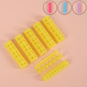Бигуди с фиксатором, d = 1 см, 5,5 см, 6 шт, цвет МИКС Ош