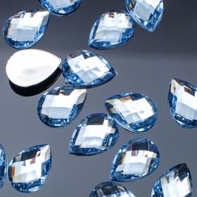 Стразы плоские капля, 10*14 мм, (набор 20шт), цвет голубой Ош