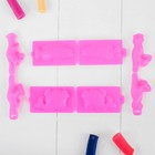 Формочки для лепки 3D, набор 3 шт  цв. МИКС