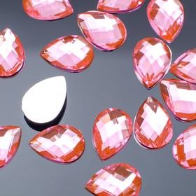 Стразы плоские капля, 10*14 мм, (набор 20шт), цвет розовый Ош