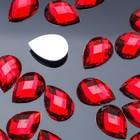 Стразы плоские капля, 10*14 мм, (набор 20шт), цвет темно-красный