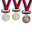 Медаль призовая с колодкой триколор 154
