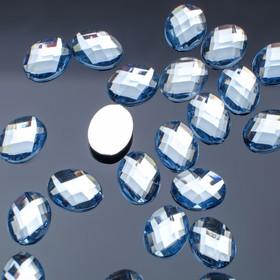 Стразы плоские овал, 7,5*10 мм, (набор 30шт), цвет голубой Ош