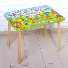 Стол «Алфавит 4», с деревянными ножками Ош