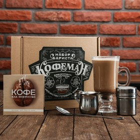 """Кофейный набор """"Кофеман"""""""