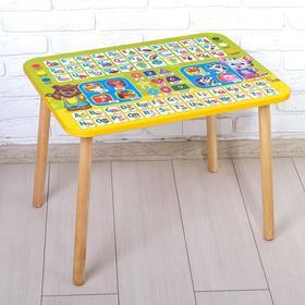 Стол с деревянными ножками «Алфавит 5» Ош