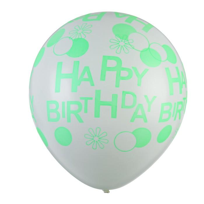 Шар латексный 17 Happy Birthday, зелёная надпись, 1 шт., цвет белый