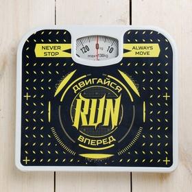 Весы напольные 'Двигайся вперед', механические, до 130 кг Ош