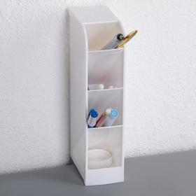 Органайзер 4-х секционный, 9,2×5×20,5 см, цвет белый