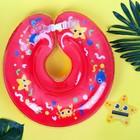 Детский набор для купания «Весело купаться», 2 предмета: круг + термометр