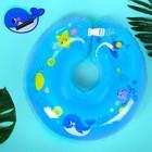 Детский набор для купания «Морские друзья», 2 предмета: круг + термометр