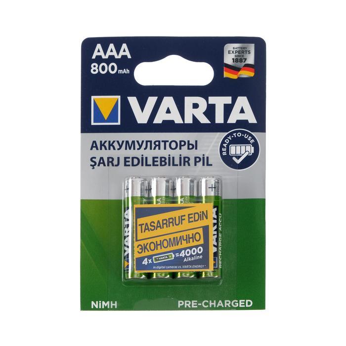 Аккумулятор Varta, Ni-Mh, AAA, HR03-4BL, 1.2В, 800 мАч, блистер, 4 шт.