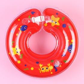 Круг на шею для купания «Давай купаться» с погремушками, от 1 мес. Ош