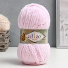 Детский розовый