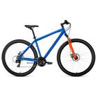 """Велосипед 29"""" Forward Sporting 2.0 disc, 2019, цвет синий/матовый, размер 17"""""""