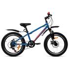 "Велосипед 20"" Forward Unit 20 3.0 disc, 2019, цвет синий, размер 10,5"""