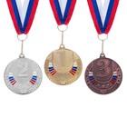 Медаль призовая 182