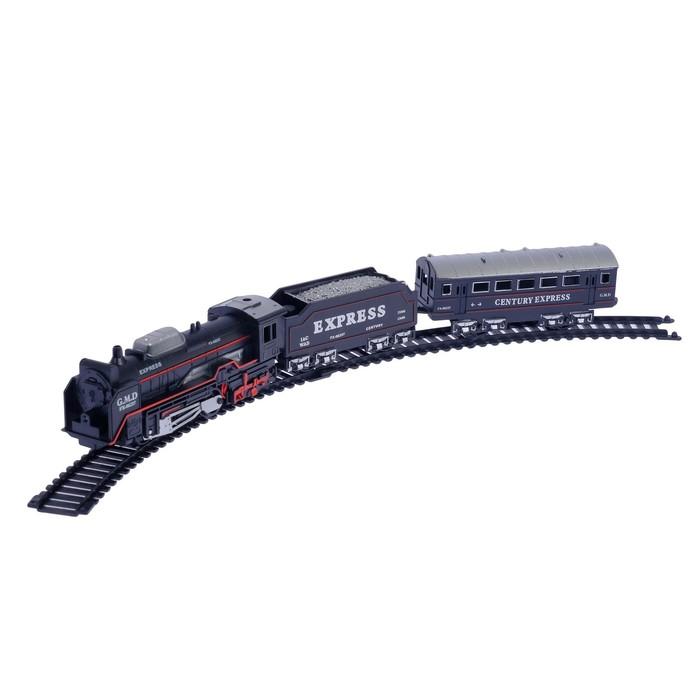 Железная дорога Экспресс рейс, работает от батареек, в пакете