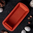 Форма для выпечки «Буханка», 27×12×7 см, цвет МИКС - Фото 3