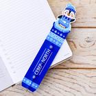 Ручка-закладка «Север. Пингвинёнок»