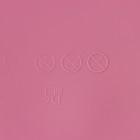 Форма для выпечки «Пицца», d=30 см, цвет МИКС - Фото 2