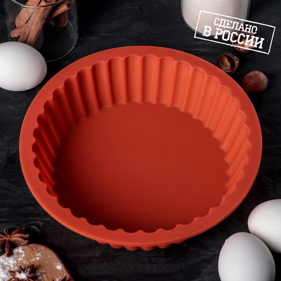 Форма для выпечки «Кекс», d=18 см, h=5,2 см, цвет МИКС - Фото 1