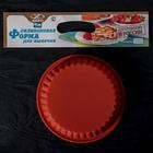 Форма для выпечки «Кекс», d=18 см, h=5,2 см, цвет МИКС - Фото 4