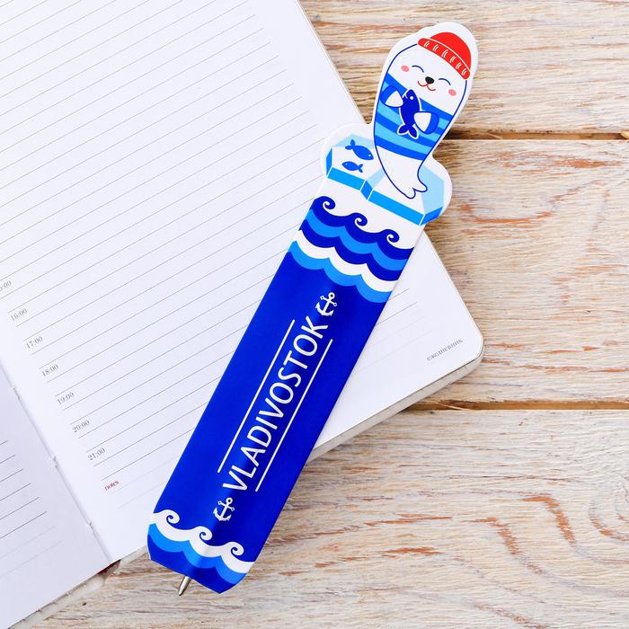 Ручка-закладка Владивосток. Ларга