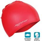 Шапочка для плавания, силикон, цвет красный